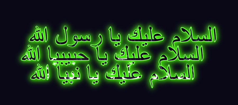 ا له ي ا ن ت م ق ص ود ي و ر ض اك م ط ل وب ي Stranicy 150880 1418886
